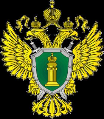 Кировская межрайонная природоохранная прокуратура